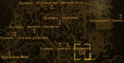 FNV Marked Men guard outpost locmap