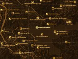 FNV Карта РЫБАЦКАЯ ХИЖИНА
