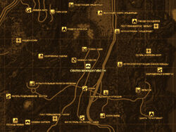 FNV Карта СВАЛКА МАМАШИ ГИБСОН