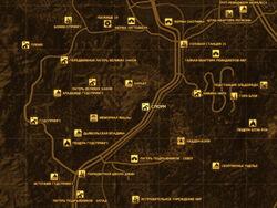 FNV Карта СЛОУН