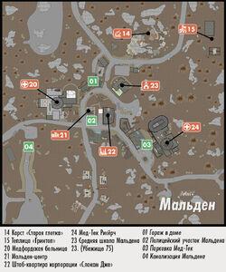 Fo4 Survival Guide Malden (ru)