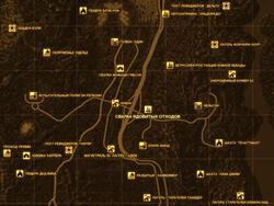FNV Карта СВАЛКА ЯДОВИТЫХ ОТХОДОВ