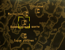 FNV Mining office locmap