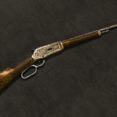Гвинтівка ковбоя з поліпшеною скобою і кленової ложею