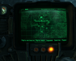 FO3 OA Chinese Occupied Refinery wmap