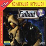 Обложка Fallout 2