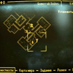 Сейф з доказами проти Клэндена на карті Піп-бою