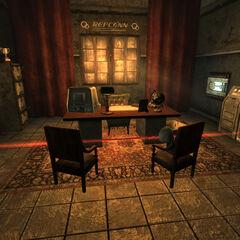 Кімната директора під час поглибленого тесту