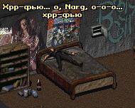 FO2 Анжела в своей комнате