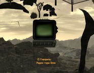 FNV Black Mountain Radio location