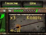 Панель интерфейса