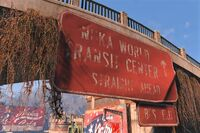 FO4NW Transit center sign