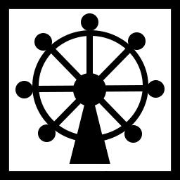 Icon Ferris Wheel.png