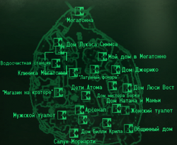 FO3 Water processing plant locmap