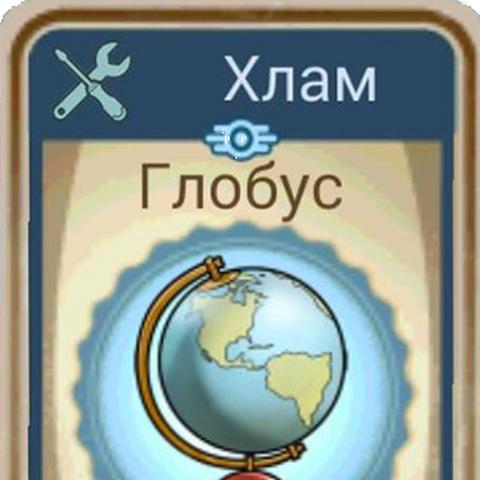 Карта з глобусом з ланчбокса