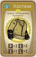FoS card Тряпьё исповедника Кромвеля