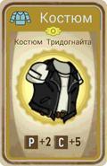 FoS card Костюм Тридогнайта