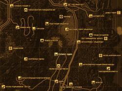 FNV Карта ГЕЛИОС ОДИН