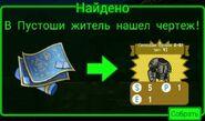 FoS recipe Силовая броня X-01 тип VI