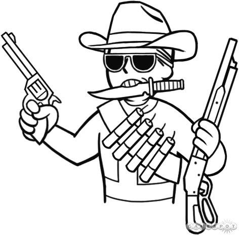 File:FNV perk Cowboy.jpg