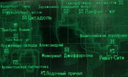 FO3 Rivet City wmap