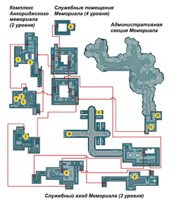 FO3 Анкориджский мемориал (схема)