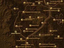 FNV Карта ХИЖИНА ВИКТОРА