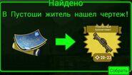 FoS recipe Усиленный гранатомёт