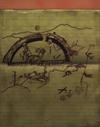 FO76 Карта сокровищ Ядовитой долины-04
