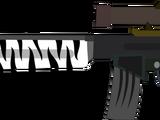 Зебринская винтовка