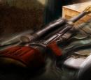 Антимех-винтовка