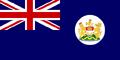 Flag of British Hong Kong.png