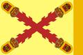 Royal Flag.png