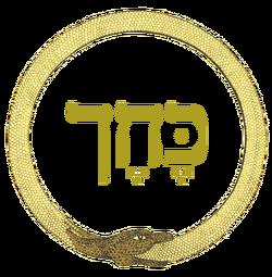 GoldenWheel2