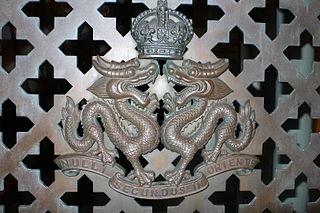 Seal of RHKR