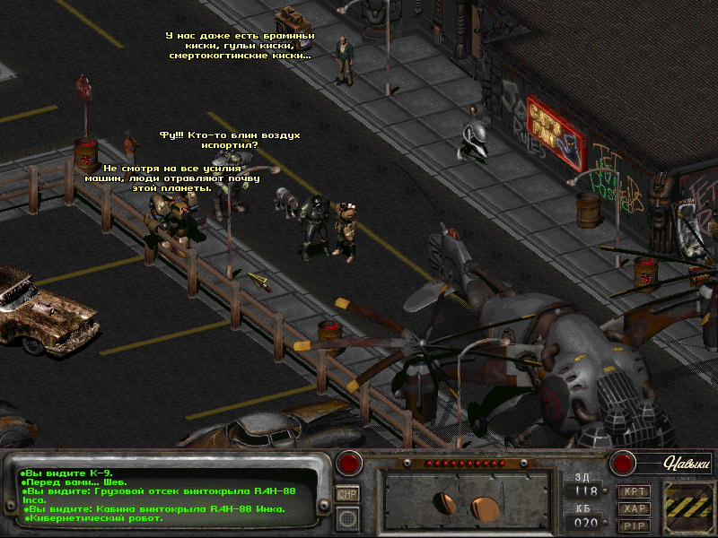 Category:Fallout 2 mods | Vault-Tec Labs | FANDOM powered by