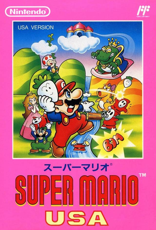 Super Mario Usa Famicom Wiki Fandom