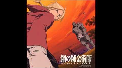 Meiko's Theme - Shunkan Sentimental