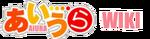Logo Wiki Airua