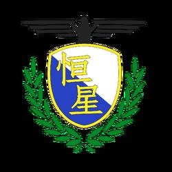 Logo Kousei v2