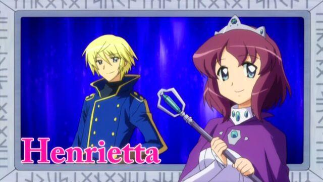 File:Henrietta.jpg