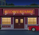 Wu's Chinese Restaurant