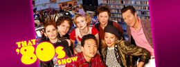 That 80's Show