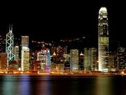 Hong kong sea view