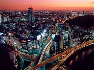 File:Tokyo sky view.jpg