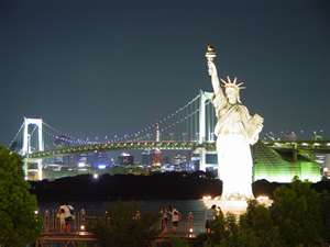 File:Lady liberty.jpg