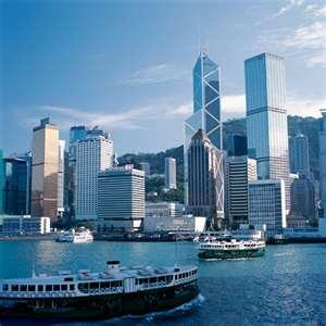 File:Hong kong day time.jpg