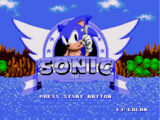 Sonic The Hedgehog: Special Version