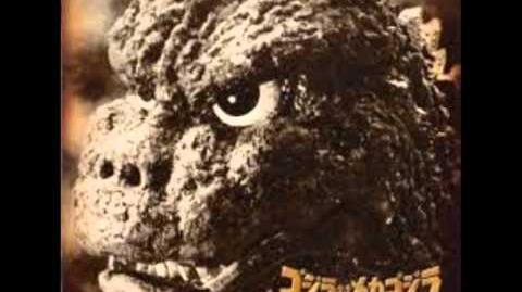 Godzilla vs Mechagodzilla 1974 main theme