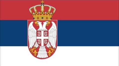 Serbian Anthem